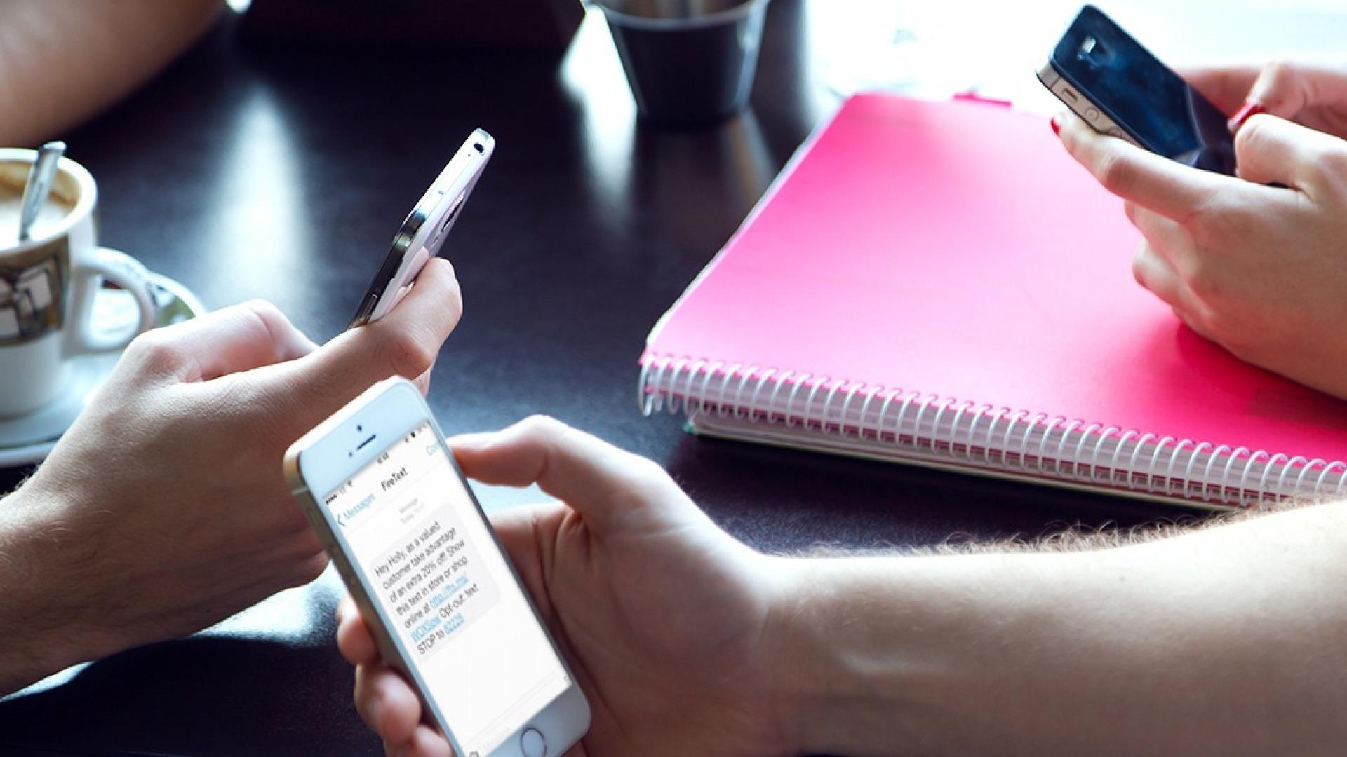 immagine blog SMS Marketing: la strategia è importante