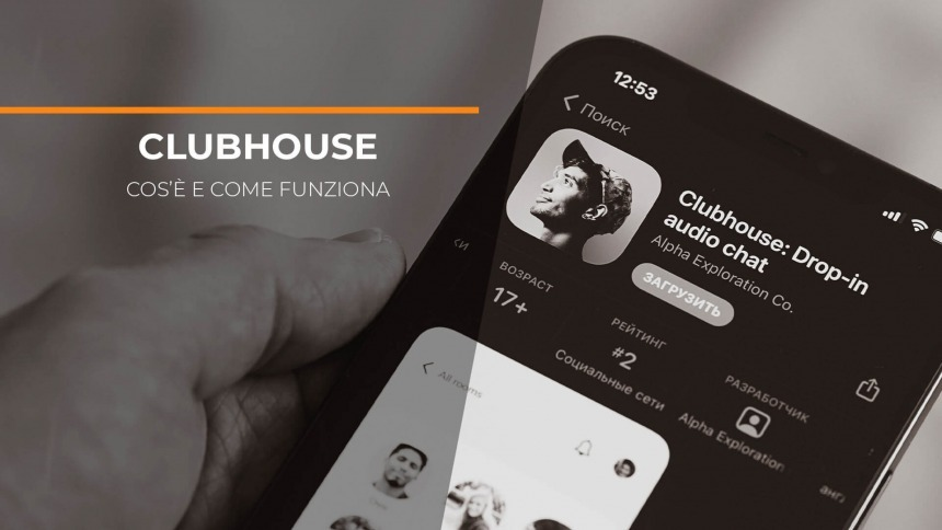"Clubhouse, cos'è e come funziona il nuovo social media ""audio friendly"""